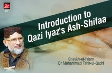 Introduction to Qazi Iyaz's Ash-Shifaa-by-Shaykh-ul-Islam Dr Muhammad Tahir-ul-Qadri