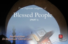 Four Supreme Categories of Blessed People (Part-1)-by-Shaykh-ul-Islam Dr Muhammad Tahir-ul-Qadri