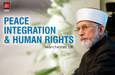 Peace Integration and Human Rights (in the Light of Quran)-by-Shaykh-ul-Islam Dr Muhammad Tahir-ul-Qadri
