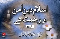 Huzoor (PBUH) ki Bachoon per Rahmat o Shafqat (Islam is a Religion of Peace & Mercy. Episode: 26)-by-Shaykh-ul-Islam Dr Muhammad Tahir-ul-Qadri
