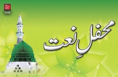 Mehfil-e-Naat-by-MISC