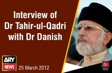 Shaykh-ul-Islam with Dr Danish on ARY News in Sawal Yeh Hai-by-Shaykh-ul-Islam Dr Muhammad Tahir-ul-Qadri