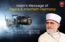 Islam's Message of Peace and Interfaith Harmony-by-Shaykh-ul-Islam Dr Muhammad Tahir-ul-Qadri