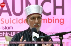Launching of Fatwa on Terrorism & Suicide Bombings<br>Question-Answer Session<br>Press Conference [Urdu]-by-Shaykh-ul-Islam Dr Muhammad Tahir-ul-Qadri