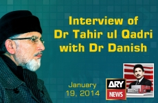Interview of Dr Muhammad Tahir ul Qadri with Dr Danish Program: Sawal Yeh Hai, ARY News-by-Shaykh-ul-Islam Dr Muhammad Tahir-ul-Qadri