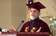 The Knowledge Universities should impart_MUL Convocation 2015-by-Shaykh-ul-Islam Dr Muhammad Tahir-ul-Qadri