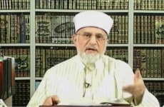 People's SAARC Prayer for Peace-by-Shaykh-ul-Islam Dr Muhammad Tahir-ul-Qadri