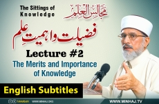 The Merits and Importance of Knowledge [with Subtitles] Lecture 02: Majalis-ul-Ilm (The Sittings of Knowledge)-by-Shaykh-ul-Islam Dr Muhammad Tahir-ul-Qadri