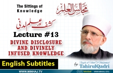 Divine Disclosure and Divinely Infused Knowledge [with English Subtitles] Lecture 13: Majalis al-Ilm (The Sittings of Knowledge)-by-Shaykh-ul-Islam Dr Muhammad Tahir-ul-Qadri