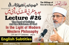 The Need of Religion and the Existence of God - In the Light of Modern Western Philosophy (16th and 17th Centuries) Part-1 [with English Subtitles] Lecture 26: Majalis-ul-ilm (The Sittings of Knowledge)-by-Shaykh-ul-Islam Dr Muhammad Tahir-ul-Qadri