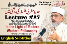 The Need of Religion and the Existence of God - In the Light of Modern Western Philosophy (16th and 17th Centuries) Part-II [with English Subtitles] Lecture 27: Majalis-ul-ilm (The Sittings of Knowledge)-by-Shaykh-ul-Islam Dr Muhammad Tahir-ul-Qadri