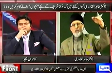 Interview of Dr Muhammad Tahir-ul-Qadri Program: On the Front, Dunya News (Kamran Shahid)-by-Shaykh-ul-Islam Dr Muhammad Tahir-ul-Qadri