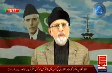 Press Conference (Announcement of Pakistan arrival, Model Town tragedy, Panama Papers, Budget 2016)-by-Shaykh-ul-Islam Dr Muhammad Tahir-ul-Qadri