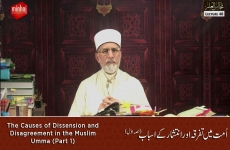 The Causes of Dissension and Disagreement in the Muslim Umma (Part 1) Majalis-ul-Ilm (The Sittings of Knowledge) Lecture 40-by-Shaykh-ul-Islam Dr Muhammad Tahir-ul-Qadri