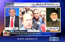 Interview of Dr Muhammad Tahir-ul-Qadri Program: Live with Nadeem Malik (Samaa News)-by-Shaykh-ul-Islam Dr Muhammad Tahir-ul-Qadri