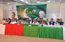 Press Conference (Eight-point joint declaration of National Consultative Meeting)-by-Shaykh-ul-Islam Dr Muhammad Tahir-ul-Qadri