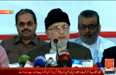 Press Conference-by-Shaykh-ul-Islam Dr Muhammad Tahir-ul-Qadri