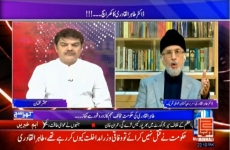 Interview of Dr Muhammad Tahir-ul-Qadri Program: Khara Sach with Mubasher Luqman (24 News HD)-by-Shaykh-ul-Islam Dr Muhammad Tahir-ul-Qadri