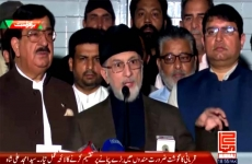 Press Conference (Model Town Case Almi Adalat mein lay janay ki Ailan)-by-Shaykh-ul-Islam Dr Muhammad Tahir-ul-Qadri