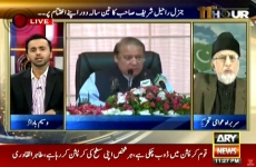 Interview of Dr Muhammad Tahir-ul-Qadri Program: 11th Hour with Waseem Badami (ARY News)-by-Shaykh-ul-Islam Dr Muhammad Tahir-ul-Qadri
