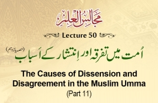 The Causes of Dissension and Disagreement in the Muslim Umma (Part 11) Majalis-ul-Ilm (The Sittings of Knowledge) Lecture 50-by-Shaykh-ul-Islam Dr Muhammad Tahir-ul-Qadri