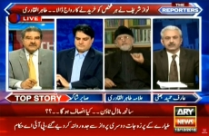 Interview of Dr Muhammad Tahir-ul-Qadri Program: The Reporters (ARY News)-by-Shaykh-ul-Islam Dr Muhammad Tahir-ul-Qadri