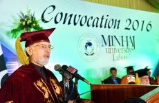 Concept and Objects of Knowledge_MUL Convocation 2016-by-Shaykh-ul-Islam Dr Muhammad Tahir-ul-Qadri