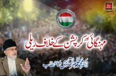 Shaykh-ul-Islam Dr Tahir-ul-Qadri addresses protest rally against inflation & corruption-by-Shaykh-ul-Islam Dr Muhammad Tahir-ul-Qadri