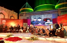 Mehfil e Sama BaSilsila Quaid Day 66th Birthday of Shaykh-ul-Islam Dr. Muhammad Tahir-ul-Qadri-by-MISC