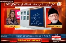 Dr. Tahir-ul-Qadri's Talk with Gharida Farooqi Program: G For Gharida (Express News) [Panama Corruption Case]-by-Shaykh-ul-Islam Dr Muhammad Tahir-ul-Qadri