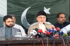 Press Conference (16 August Protest Announcement)-by-Shaykh-ul-Islam Dr Muhammad Tahir-ul-Qadri