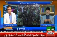 Interview of Dr Muhammad Tahir-ul-Qadri With Dr. Moeed Pirzada Program: Tonight with Moeed Pirzada (Dunya News)-by-Shaykh-ul-Islam Dr Muhammad Tahir-ul-Qadri