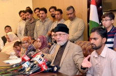 Dr Tahir-ul-Qadri's press conference (After the LHC judgment)-by-Shaykh-ul-Islam Dr Muhammad Tahir-ul-Qadri