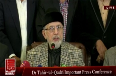Dr Tahir-ul-Qadri's press conference LHC orders to make Model Town inquiry report public-by-Shaykh-ul-Islam Dr Muhammad Tahir-ul-Qadri