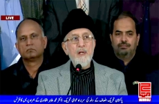 Dr Tahir-ul-Qadri's press conference Dr Tahir-ul-Qadri's Joint Press Conference with PTI Leaders-by-Shaykh-ul-Islam Dr Muhammad Tahir-ul-Qadri