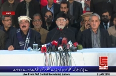 Press Conference Dr Tahir-ul-Qadri along with the Steering Committee announces protest movement from January 17-by-Shaykh-ul-Islam Dr Muhammad Tahir-ul-Qadri