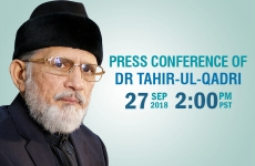 Dr Tahir-ul-Qadri's press conference Model Town Massacre-by-Shaykh-ul-Islam Dr Muhammad Tahir-ul-Qadri