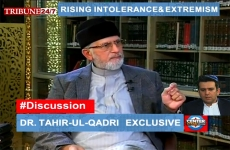 Interview of Dr Muhammad Tahir-ul-Qadri Program: Center Stage, Tribune 24/7 with Rehman Azhar (Express News)-by-Shaykh-ul-Islam Dr Muhammad Tahir-ul-Qadri