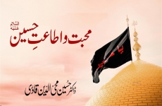 Mahabbat o Itaat e Hussain A.S-by-Dr Hussain Mohi-ud-Din Qadri