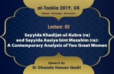 Sayyida Khadijat-ul-Kubra (ra) and Sayyida Aasiya bint Mazahim (ra): A Contemporary Analysis of Two Great Women Lecture 03