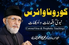 Corona Virus & Prophetic ﷺ Teachings-by-Shaykh-ul-Islam Dr Muhammad Tahir-ul-Qadri