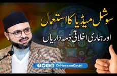 Social Media Usage and Our Ethical Responsibilities MSM Social Media Summit 2021-by-Dr Hassan Mohi-ud-Din Qadri