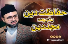 Safeguarding the 'Deen' through a Reviver of the 'Deen' Ambassador of Peace Conference on Quaid Day 2021-by-Dr Hassan Mohi-ud-Din Qadri