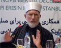 Struggle for Peace in Afghanistan-by-Shaykh-ul-Islam Dr Muhammad Tahir-ul-Qadri